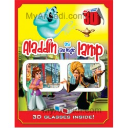 Aladdin and the Magic Lamp - 3 D Book