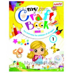 Books My Craft Vol 1
