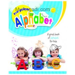 Pre - Primer Alphabet