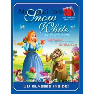 Snow White - 3 D Book