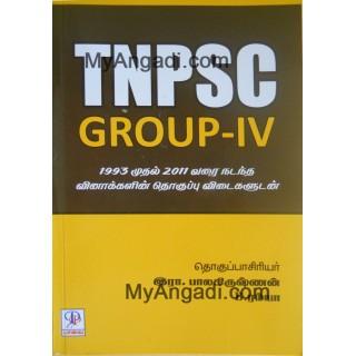 டி.என்.பி.எஸ்.சி குரூப் IV (வினாத்தொகுப்பு 1993 - 2011)