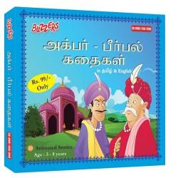 Akbar & Birbal Eng & Tamil