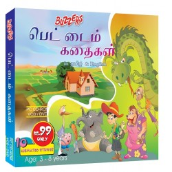 Bedtime Stories Eng & Tamil