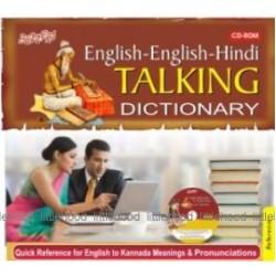 Eng - Eng - Hindi Talking Dictionary