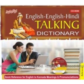Eng - Eng - Hindi Talking Dictionary