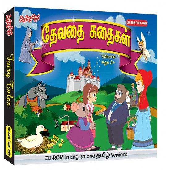 Fairy Tales Vol 1 Eng & Tamil