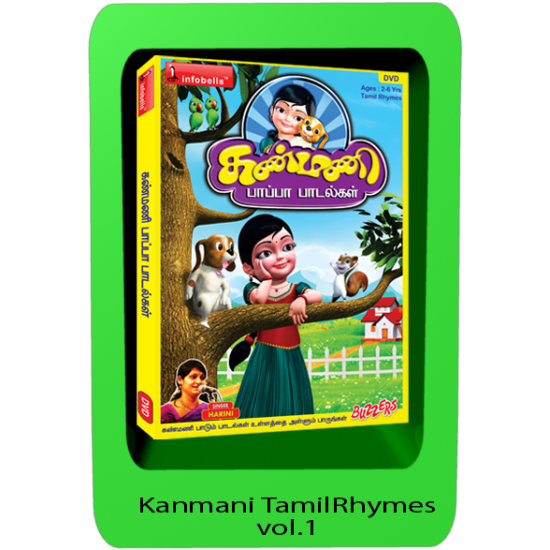 Kanmani Vol.1 - Tamil Rhymes 3D