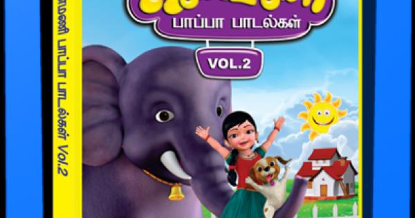Tamil Rhymes 3D A – Meta Morphoz