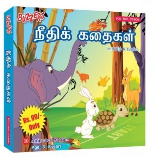 Moral Stories Vol 1 Tamil