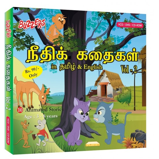 Moral Stories Vol 2 Tamil