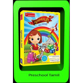Preschool Learning Kit - Tamil