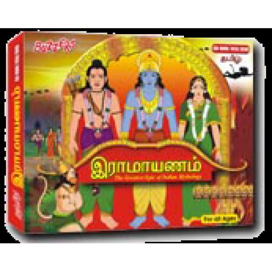 Ramayana - Tamil