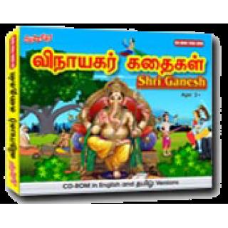 Sri Ganesh Eng & Tamil