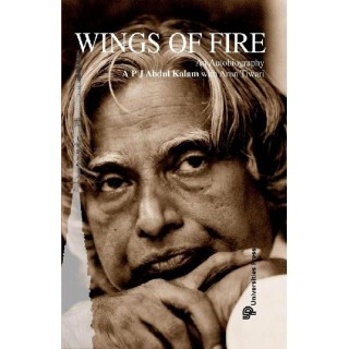 Wings of Fire: An Autobiography 1st Edition