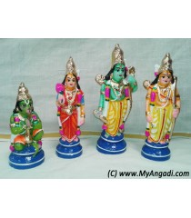 Ramar Set Small Golu Doll