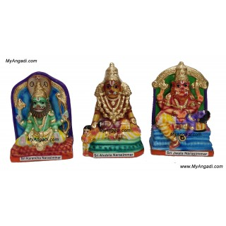 Nava Narasimmar Golu Doll