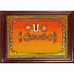 Name Board Tanjore Painting