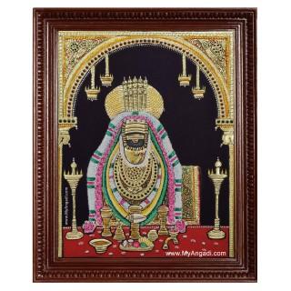 Arunachaleswarar Tanjore Painting