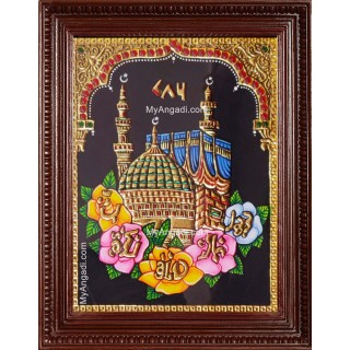 Islam Mosque Tanjore Painting