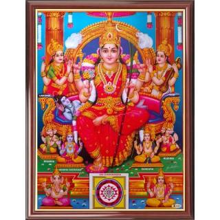Raja Rajeswarai Photo Frame