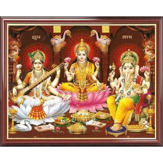 Saraswathi Lakshmi Ganesha Photo Frame