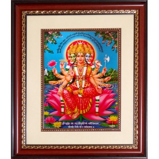 Gayathri Devi Photo Frame Big