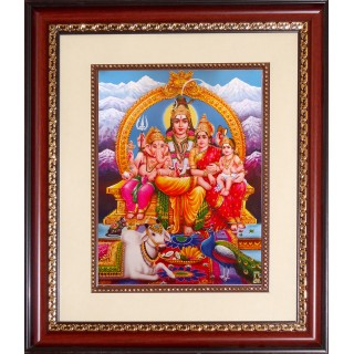 Shivan Family Photo Frame Big