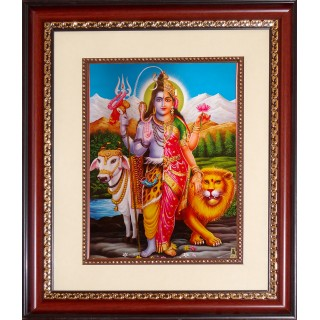 Shivan Paarvathi Arthanareeswarar Photo Frame Big
