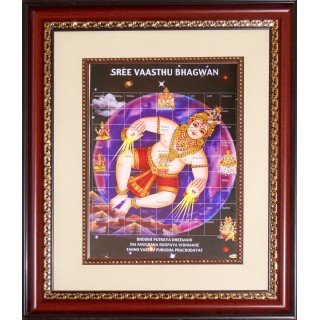 Vastu Bhagwan Photo Frame Big