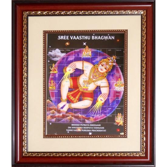 Vastu Bhagwan Photo Frame Big