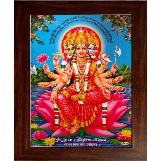 Gayathri Devi Photo Frame