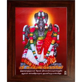 Lakshmi Hayagrivar Photo Frame