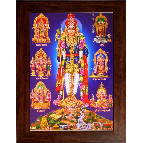 Arupadai Murugan Photo Frame