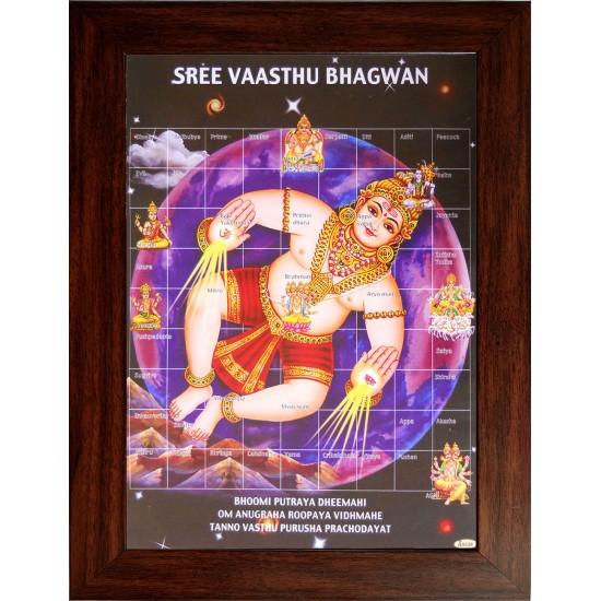 Vastu Bhagwan Photo Frame
