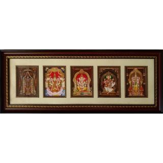 Balaji, Lakshmi, Ganesha, Saraswathi, Murugan Photo Frame