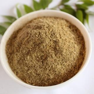 Kabasura Kudineer - கபசுர குடிநீர் - 100 grams