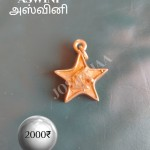 Star Pendants