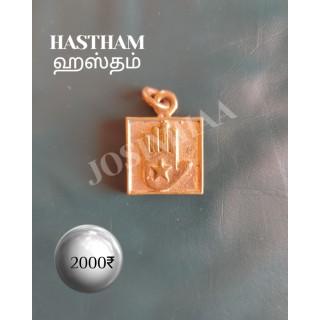 Hastham Janma Nakshatra Pendant Panchalogam