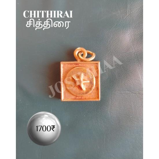 Chithirai Janma Nakshatra Pendant Panchalogam