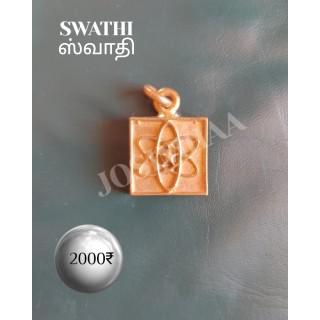 Swarthi Janma Nakshatra Pendant Panchalogam