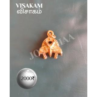 Visakam Janma Nakshatra Pendant Panchalogam