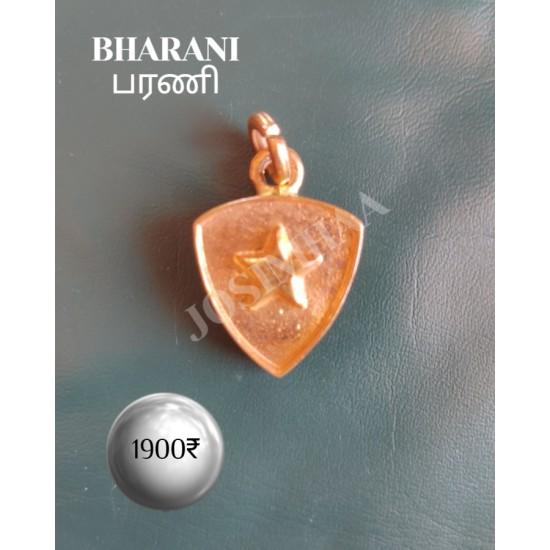 Barani Janma Nakshatra Pendant Panchalogam