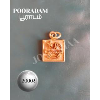 Pooradam Janma Nakshatra Pendant Panchalogam