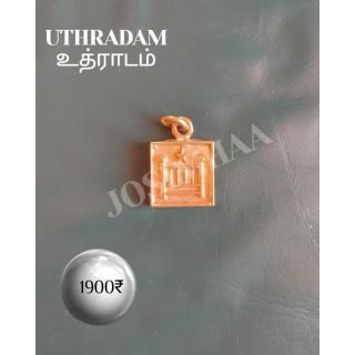 Uthradam Janma Nakshatra Pendant Panchalogam