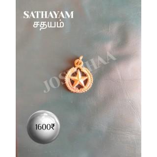 Sathayam Janma Nakshatra Pendant Panchalogam