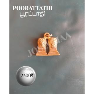 Poorattathi Janma Nakshatra Pendant Panchalogam
