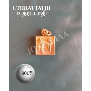 Uthrattathi Janma Nakshatra Pendant Panchalogam