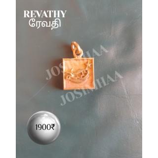 Revathi Janma Nakshatra Pendant Panchalogam