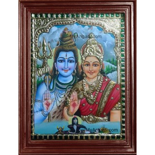 Shiva and Parvathi Devi Tanjore Paintings