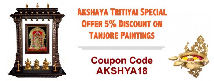 Akshya Trithiyai Offer 5%